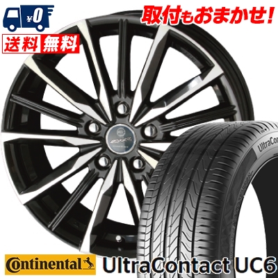 205/55R16 91V CONTINENTAL コンチネンタル UltraContact UC6 ウルトラ コンタクト UC6 SMACK VALKYRIE スマック ヴァルキリー サマータイヤホイール4本セット