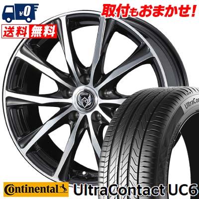 205/55R16 CONTINENTAL コンチネンタル UltraContact UC6 ウルトラコンタクト UC6 weds RIZLEY ZM ウェッズ ライツレー ゼットエム サマータイヤホイール4本セット