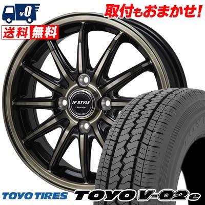 145/80R12 TOYO TIRES トーヨー タイヤ V02e ブイゼロツーイー JP STYLE Vercely JPスタイル バークレー サマータイヤホイール4本セット