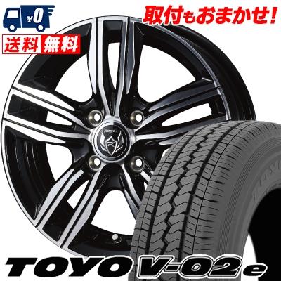 145R12 6PR TOYO TIRES トーヨー タイヤ V02e ブイゼロツーイー WEDS RIZLEY DS ウェッズ ライツレー DS サマータイヤホイール4本セット