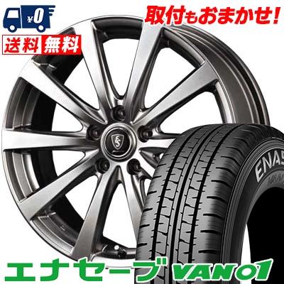 205/70R15 DUNLOP ダンロップ ENASAVE VAN01 エナセーブ VAN01 Euro Speed G10 ユーロスピード G10 サマータイヤホイール4本セット