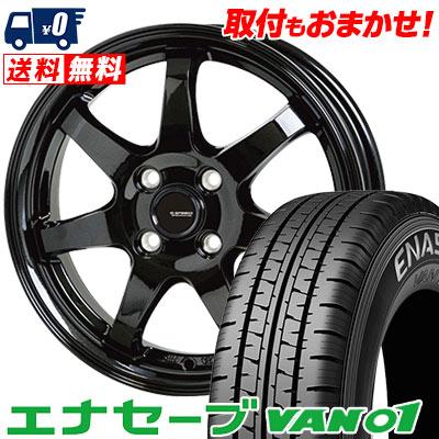 145R13 6PR DUNLOP ダンロップ ENASAVE VAN01 エナセーブ VAN01 G.speed G-03 Gスピード G-03 サマータイヤホイール4本セット