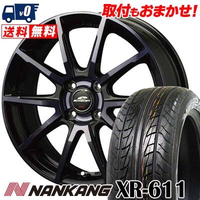 175/60R16 NANKANG ナンカン XR611 エックスアール ロクイチイチ SCHNEIDER DR-01 シュナイダー DR-01 サマータイヤホイール4本セット