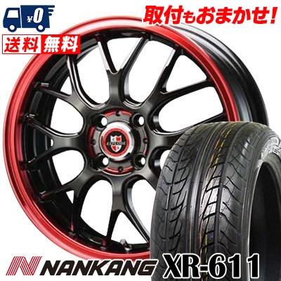 175/60R16 82H NANKANG ナンカン XR611 エックスアール ロクイチイチ EXPLODE-RBM エクスプラウド RBM サマータイヤホイール4本セット