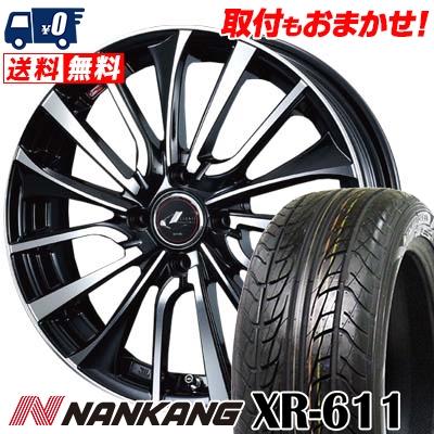 175/60R16 82H NANKANG ナンカン XR611 エックスアール ロクイチイチ weds LEONIS VT ウエッズ レオニス VT サマータイヤホイール4本セット