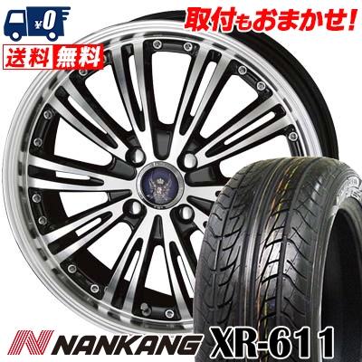 175/60R16 82H NANKANG ナンカン XR611 エックスアール ロクイチイチ STEINER WX5 シュタイナー WX5 サマータイヤホイール4本セット