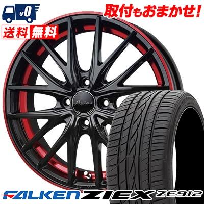 195/45R15 FALKEN ファルケン ZIEX ZE912 ジークス ZE912 Precious AST M1 プレシャス アスト M1 サマータイヤホイール4本セット