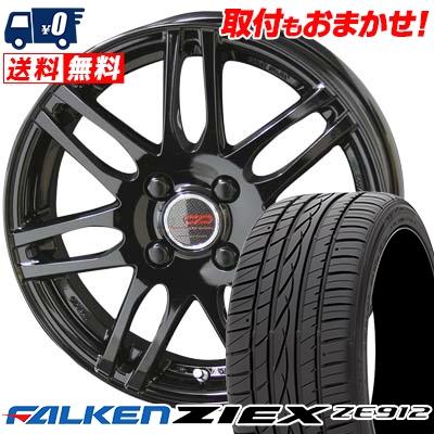 195/45R15 78W FALKEN ファルケン ZIEX ZE912 ジークス ZE912 ENKEI CREATIVE DIRECTION CDS2 エンケイ クリエイティブ ディレクション CD-S2 サマータイヤホイール4本セット