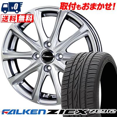 175/60R14 79H FALKEN ファルケン ZIEX ZE912 ジークス ZE912 Exceeder E04 エクシーダー E04 サマータイヤホイール4本セット