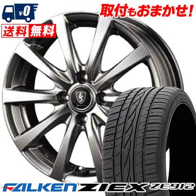 175/65R14 82H FALKEN ファルケン ZIEX ZE912 ジークス ZE912 Euro Speed G10 ユーロスピード G10 サマータイヤホイール4本セット