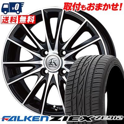 155/55R14 FALKEN ファルケン ZIEX ZE912 ジークス ZE912 Kashina FV7 カシーナ FV7 サマータイヤホイール4本セット