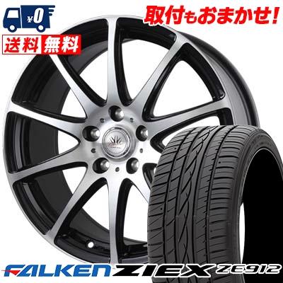 215/60R15 94H FALKEN ファルケン ZIEX ZE912 ジークス ZE912 BADX LOXARNY SPORT RS-10 バドックス ロクサーニ スポーツ RS-10 サマータイヤホイール4本セット