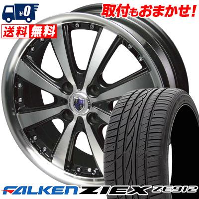 195/45R15 78W FALKEN ファルケン ZIEX ZE912 ジークス ZE912 STEINER VS-5 シュタイナー VS5 サマータイヤホイール4本セット
