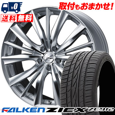 225/60R15 96H FALKEN ファルケン ZIEX ZE912 ジークス ZE912 weds LEONIS VX ウエッズ レオニス VX サマータイヤホイール4本セット