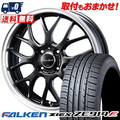 165/50R15 73V FALKEN ファルケン ZIEX ZE914F ジークス ZE914F Eoro Sport Type 805 ユーロスポーツ タイプ805 サマータイヤホイール4本セット
