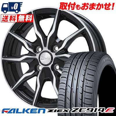 165/50R15 FALKEN ファルケン ZIEX ZE914F ジークス ZE914F B-win KRX B-win KRX サマータイヤホイール4本セット