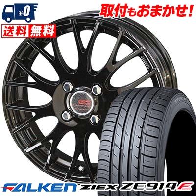 205/55R15 88V FALKEN ファルケン ZIEX ZE914F ジークス ZE914F ENKEI CREATIVE DIRECTION CDM2 エンケイ クリエイティブ ディレクション CD-M2 サマータイヤホイール4本セット
