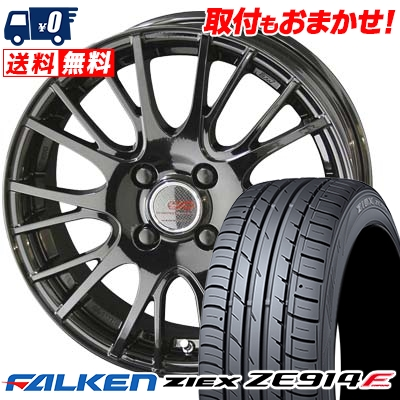 205/45R16 87W XL FALKEN ファルケン ZIEX ZE914F ジークス ZE914F ENKEI CREATIVE DIRECTION CDS1 エンケイ クリエイティブ ディレクション CD-S1 サマータイヤホイール4本セット