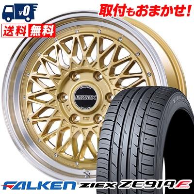 225/50R18 FALKEN ファルケン ZIEX ZE914F ジークス ZE914F ESSEX ENCM 1PIECE エセックス ENCM 1ピース サマータイヤホイール4本セット for 200系ハイエース