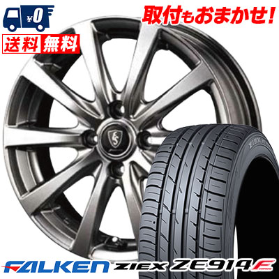 195 FALKEN/55R16 87V FALKEN ファルケン ZIEX ジークス ZE914F Speed ジークス ZE914F Euro Speed G10 ユーロスピード G10 サマータイヤホイール4本セット, カントリー雑貨コットンバニー:d71c9be6 --- vzdynamic.com