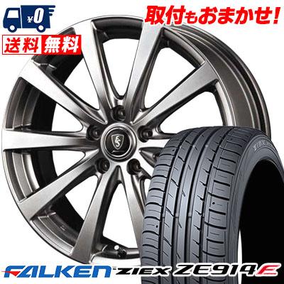 225/65R17 102H FALKEN ファルケン ZIEX ZE914F ジークス ZE914F Euro Speed G10 ユーロスピード G10 サマータイヤホイール4本セット