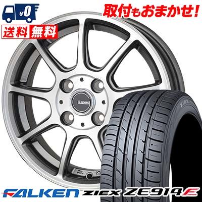 195/55R15 FALKEN ファルケン ZIEX ZE914F ジークス ZE914F G.Speed P-01 Gスピード P-01 サマータイヤホイール4本セット