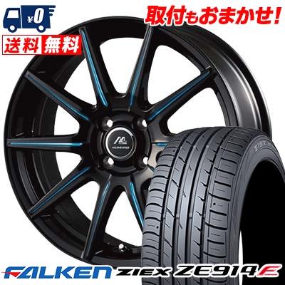 205/40R17 FALKEN ファルケン ZIEX ZE914F ジークス ZE914F MILANO SPEED X10 ミラノスピード X10 サマータイヤホイール4本セット