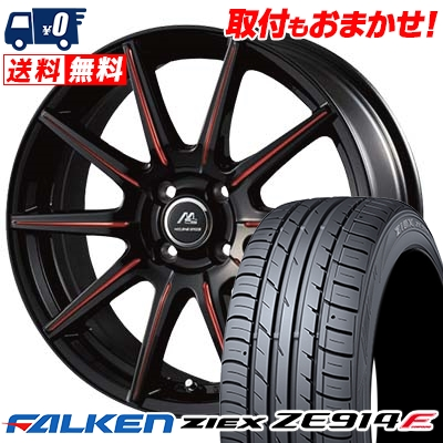 195/55R16 FALKEN ファルケン ZIEX ZE914F ジークス ZE914F MILANO SPEED X10 ミラノスピード X10 サマータイヤホイール4本セット