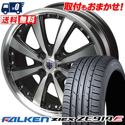 165/60R14 75H FALKEN ファルケン ZIEX ZE914F ジークス ZE914F STEINER VS-5 シュタイナー VS5 サマータイヤホイール4本セット
