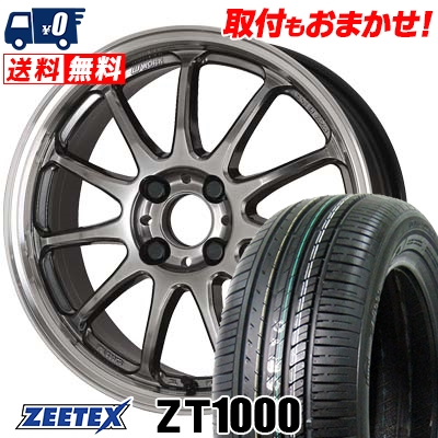 165/55R15 75V ZEETEX ジーテックス ZT1000 ZT1000 WORK EMOTION 11R ワーク エモーション 11R サマータイヤホイール4本セット