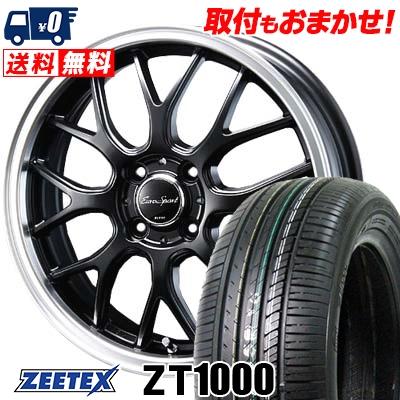 165/55R14 72V ZEETEX ジーテックス ZT1000 ZT1000 Eoro Sport Type 805 ユーロスポーツ タイプ805 サマータイヤホイール4本セット