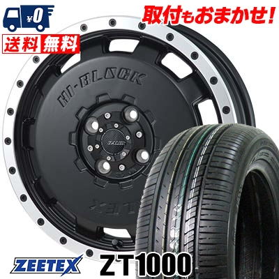 165/50R15 73V ZEETEX ジーテックス ZT1000 ZT1000 HI-BLOCK BALEX ハイブロック バレックス サマータイヤホイール4本セット