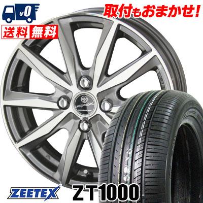 165/55R14 72V ZEETEX ジーテックス ZT1000 ZT1000 SMACK BASALT スマック バサルト サマータイヤホイール4本セット