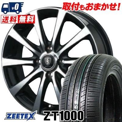 165/55R14 72V ZEETEX ジーテックス ZT1000 ZT1000 EuroSpeed BL10 ユーロスピード BL10 サマータイヤホイール4本セット