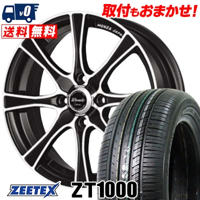 195/55R15 85V ZEETEX ジーテックス ZT1000 ZT1000 Warwic Carozza ワーウィック カロッツァ サマータイヤホイール4本セット