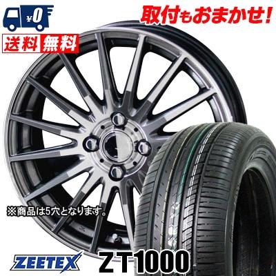 205/65R15 94H ZEETEX ジーテックス ZT1000 ZT1000 CIRCLAR VERSION DF サーキュラー バージョン DF サマータイヤホイール4本セット【取付対象】