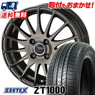 195/55R15 85V ZEETEX ジーテックス ZT1000 ZT1000 ENKEI CREATIVE DIRECTION CDF1 エンケイ クリエイティブ ディレクション CD-F1 サマータイヤホイール4本セット