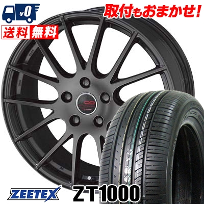 205/55R16 91V ZEETEX ジーテックス ZT1000 ZT1000 ENKEI CREATIVE DIRECTION CDM1 エンケイ クリエイティブ ディレクション CD-M1 サマータイヤホイール4本セット