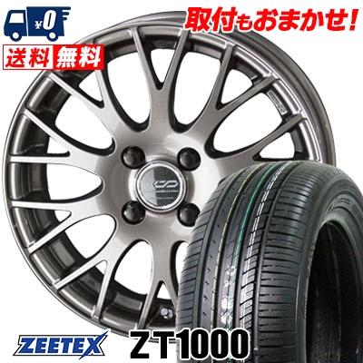 185/65R15 88H ZEETEX ジーテックス ZT1000 ZT1000 ENKEI CREATIVE DIRECTION CDM2 エンケイ クリエイティブ ディレクション CD-M2 サマータイヤホイール4本セット