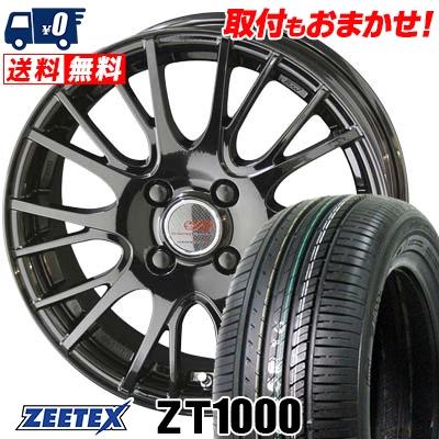 165/55R15 75V ZEETEX ジーテックス ZT1000 ZT1000 ENKEI CREATIVE DIRECTION CDS1 エンケイ クリエイティブ ディレクション CD-S1 サマータイヤホイール4本セット