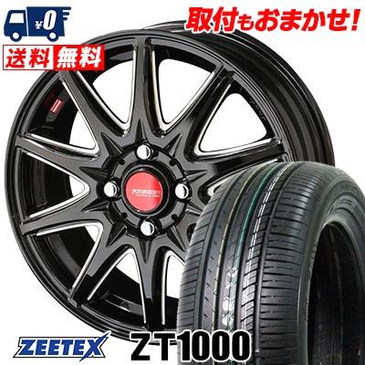 165/55R14 72V ZEETEX ジーテックス ZT1000 ZT1000 RIVAZZA CORSE 8SPOKE リヴァッツァ コルセ 8スポーク サマータイヤホイール4本セット
