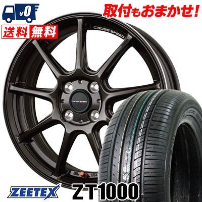185/55R15 82V ZEETEX ジーテックス ZT1000 ZT1000 CROSS SPEED HYPER EDITION RS9 クロススピード ハイパーエディション RS9 サマータイヤホイール4本セット