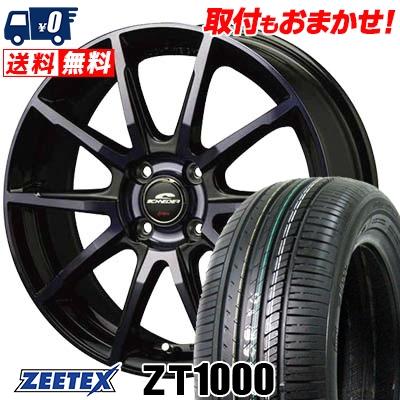 175/70R14 88H XL ZEETEX ジーテックス ZT1000 ZT1000 SCHNEIDER DR-01 シュナイダー DR-01 サマータイヤホイール4本セット
