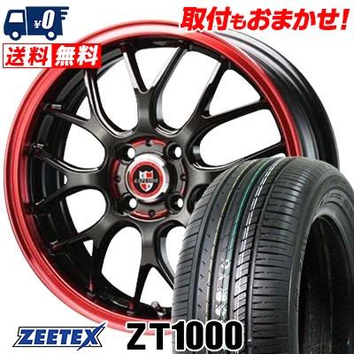 165/50R15 73V ZEETEX ジーテックス ZT1000 ZT1000 EXPLODE-RBM エクスプラウド RBM サマータイヤホイール4本セット【取付対象】