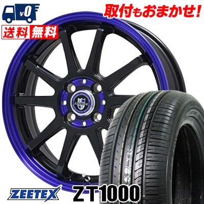 165/55R15 75V ZEETEX ジーテックス ZT1000 ZT1000 EXPRLODE-RBS エクスプラウド RBS サマータイヤホイール4本セット