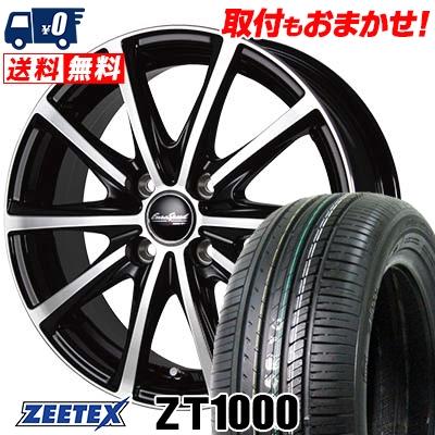 165/55R14 72V ZEETEX ジーテックス ZT1000 ZT1000 EuroSpeed V25 ユーロスピード V25 サマータイヤホイール4本セット