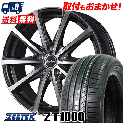 205/65R16 95V ZEETEX ジーテックス ZT1000 ZT1000 EuroSpeed V25 ユーロスピード V25 サマータイヤホイール4本セット