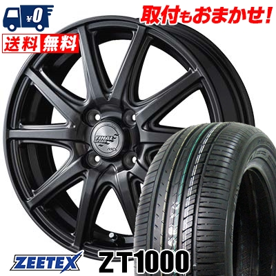 195/45R16 84V XL ZEETEX ジーテックス ZT1000 ZT1000 FINALSPEED GR-Γ ファイナルスピード GRガンマ サマータイヤホイール4本セット