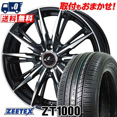 165/40R16 73V XL ZEETEX ジーテックス ZT1000 ZT1000 WEDS LEONIS GX ウェッズ レオニス GX サマータイヤホイール4本セット