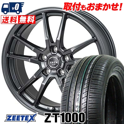 195/65R15 91V ZEETEX ジーテックス ZT1000 ZT1000 ZACK JP-520 ザック ジェイピー520 サマータイヤホイール4本セット